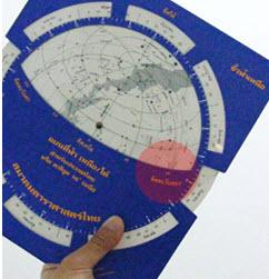แผนที่ดาวละติจูด 18 องศาเหนือ